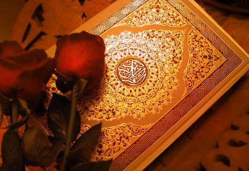 روش خواندن آیات دین و زندگی کنکور