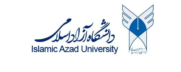 دانشگاه آزاد اصفهان خوراسگان 11