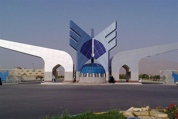 شهریه کاردانی بدون کنکور دانشگاه آزاد