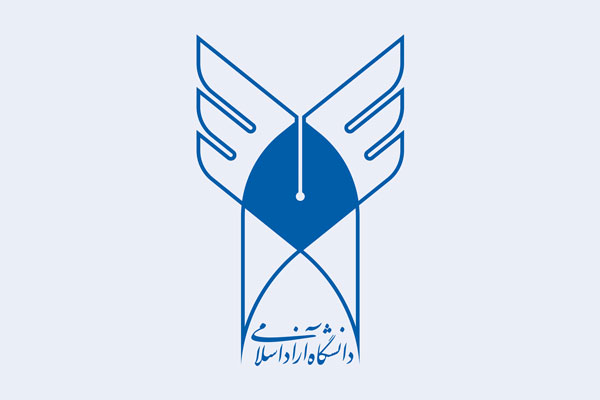 ثبت نام بدون کنکور دانشگاه آزاد اهواز بهمن 99