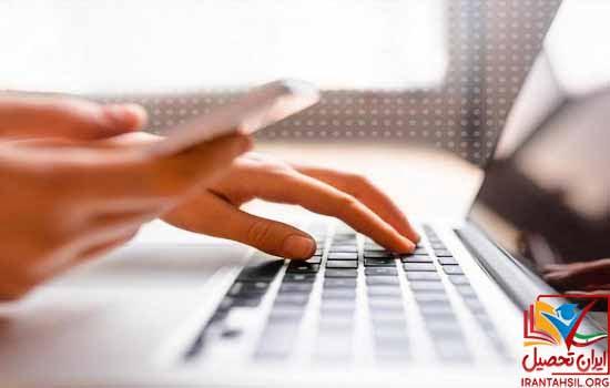 مدارک مورد نیاز برای ثبت نام آزمون ورودی سمپاد