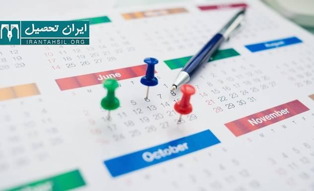 برنامهریزی هفتگی کنکور انسانی با استفاده از تجربه رتبه های برتر
