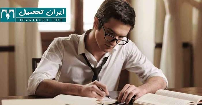 روش صحیح درس خواندن کنکور