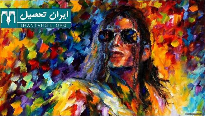 کنکور هنر 98 ایران تحصیل