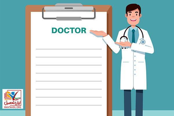 معافیت پزشکی سربازی