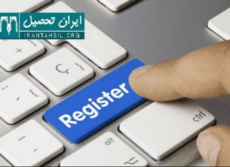 ثبت نام کاردانی فنی حرفه ای نظام جدید 98-99