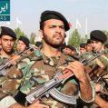 پذیرش سپاه اصفهان