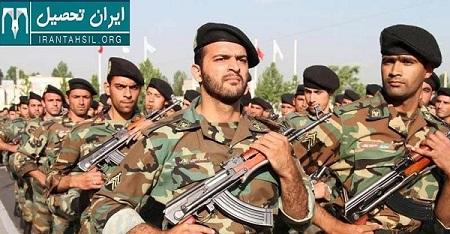 پذیرش سپاه اصفهان - پذیرش سرباز در سپاه اصفهان