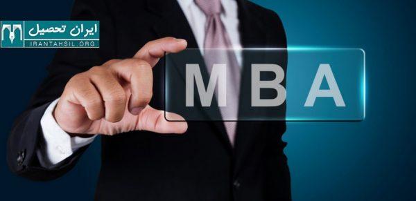 معرفی پر درآمد ترین رشته های ریاضی فیزیک MBA