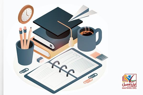دفترچه تکمیل ظرفیت دانشگاه آزاد