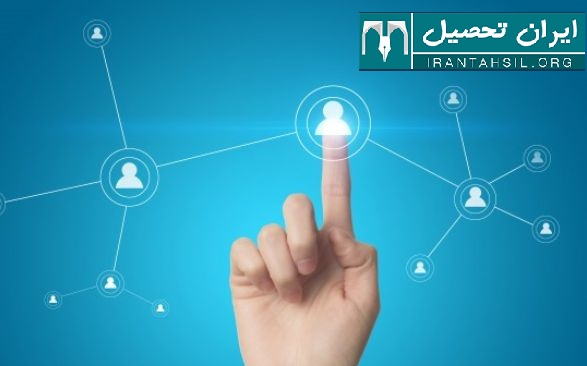 مدارک لازم جهت درخواست نقل و انتقالات دانشگاه آزاد