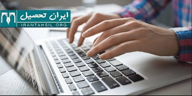رشته های تکمیل ظرفیت دانشگاه آزاد