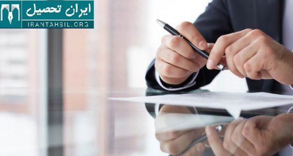 مشاوره انتخاب رشته کنکور دانشگاه آزاد