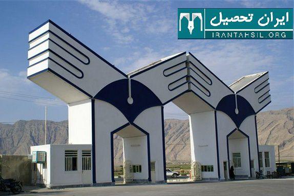 شهریه دانشجویان مهمان دانشگاه آزاد