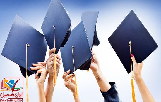 لیست رشته های بدون آزمون دانشگاه