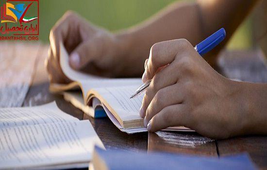 شرایط ثبت نام رشته های بدون آزمون دانشگاه های خودگردان