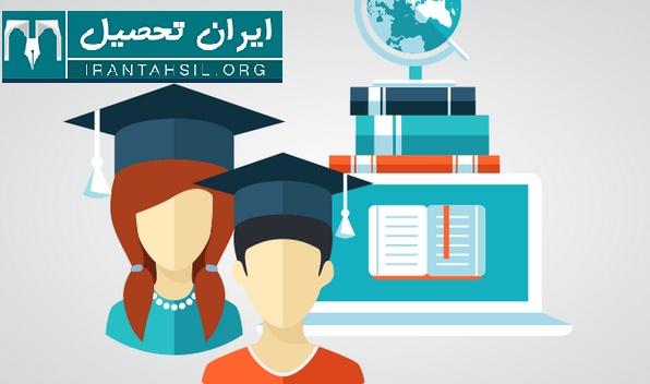 اعتبار مدرک پردیس دانشگاه تهران