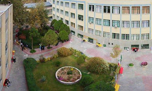 بهترین دانشگاه غیرانتفاعی تهران