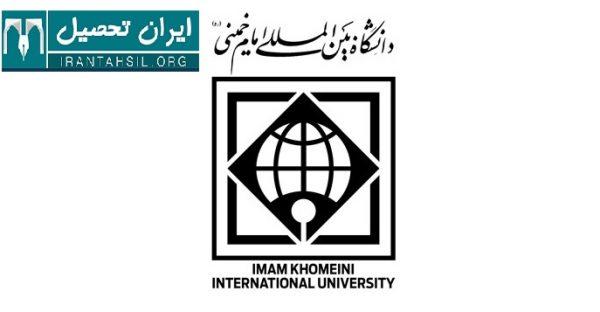 رشته های بدون کنکور دانشگاه آزاد آذرشهر ترم مهر 97 - 98 - azmoon.org بدون کنکور