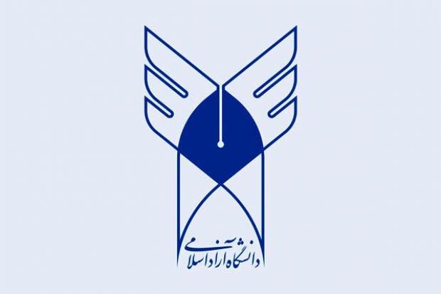 ثبت نام ترم مهر دانشگاه آزاد