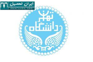 دانشگاه های بین المللی بدون کنکور ایران