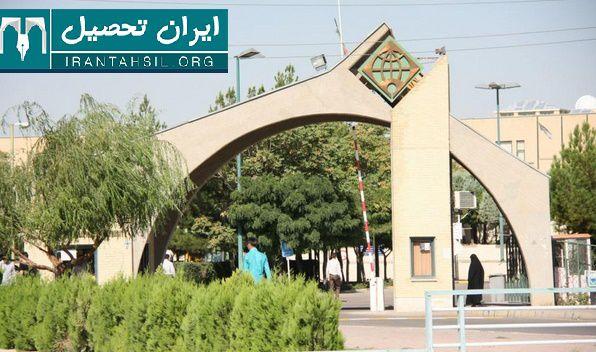 دانشگاه های پردیس بین الملل ایران