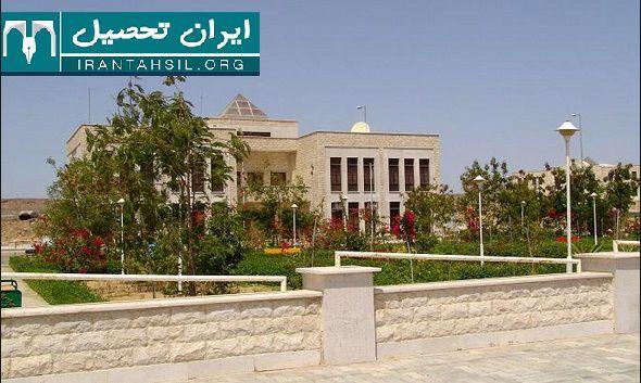 دانشگاه های پردیس خودگردان 97