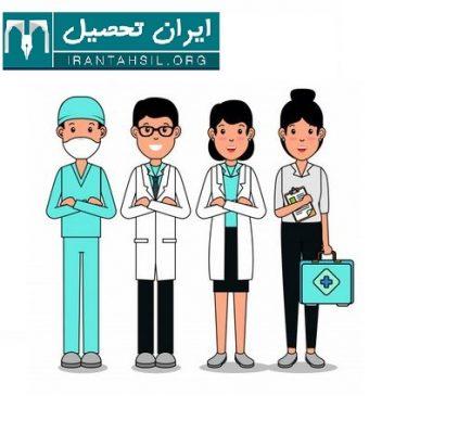 رشته بهداشت حرفه ای بدون کنکور
