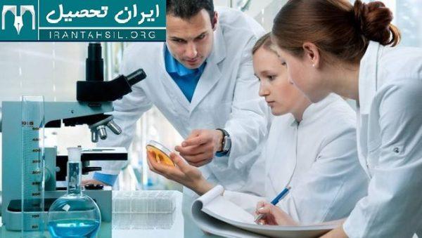 رشته علوم آزمایشگاهی بدون کنکور