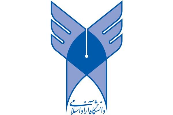 رشته های بدون کنکور دانشگاه آزاد مرند مهر و بهمن 97