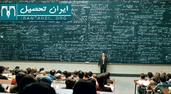 شرایط استخدام حق التدریس دانشگاه علمی کاربردی