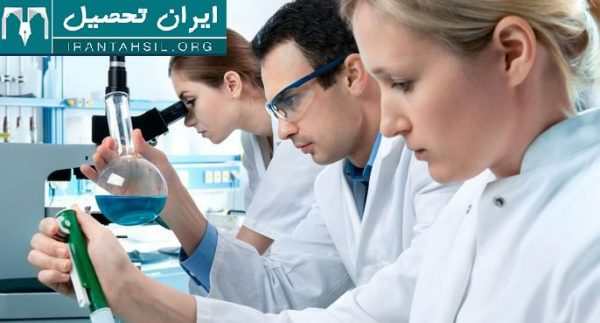 شرایط ثبت نام علوم آزمایشگاهی بدون کنکور