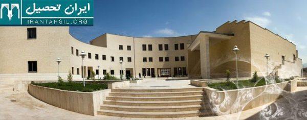لیست دانشگاه های پردیس خودگردان 97