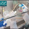 مهندسی بهداشت حرفه ای بدون کنکور