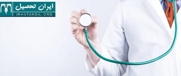 پزشکی بدون کنکور دانشگاه پردیس خودگردان 97-98