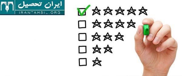 کارنامه رتبه های برتر ارشد مامایی