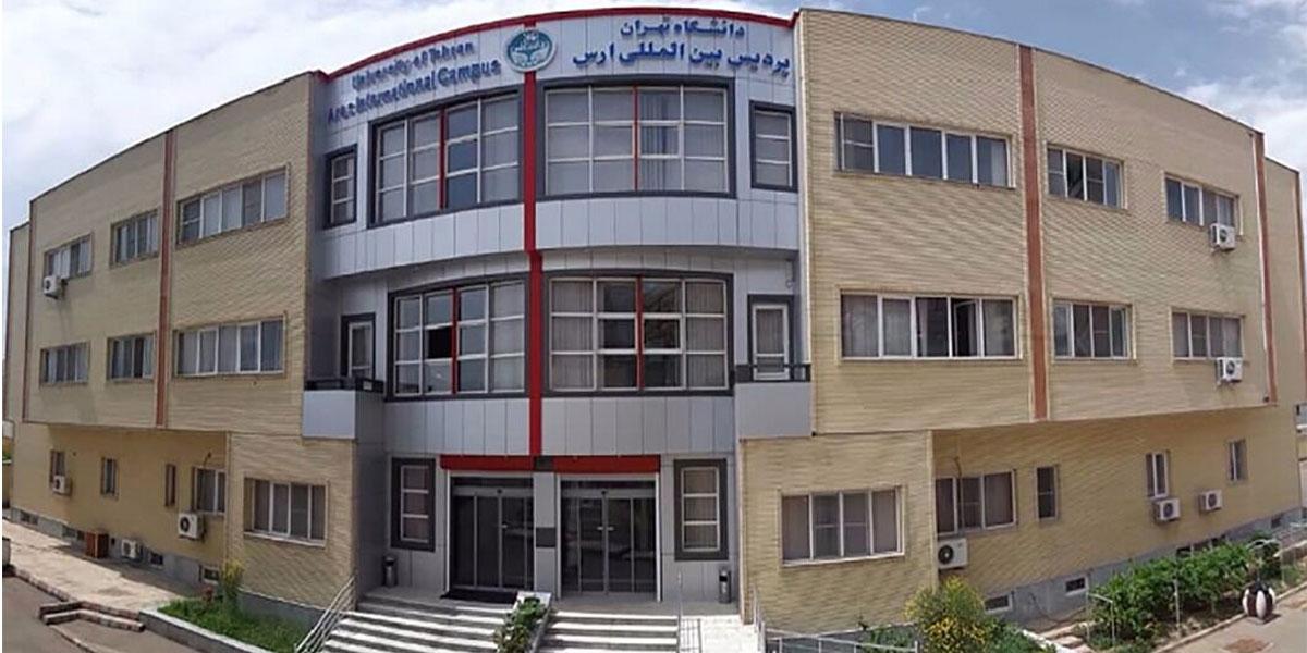 دانشگاه های پردیس خودگردان