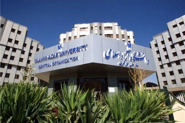 اعتراض به نتایج قبولی دانشگاه آزاد بدون کنکور
