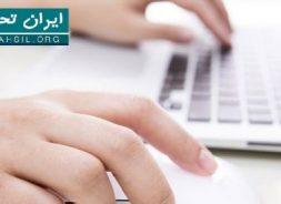 تکمیل ثبت نام بدون کنکور دانشگاه آزاد 97-98