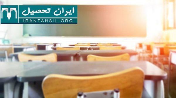 تكميل ظرفيت مدارس تيزهوشان