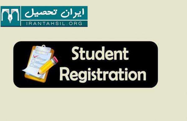 سامانه ثبت نام کتب درس دانش آموزان