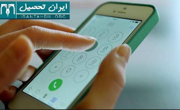 شماره تلفن مشاوره تحصیلی رایگان