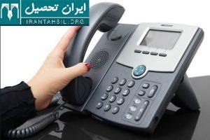 مشاوره تلفنی کنکور