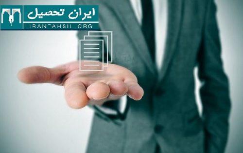 مفاد شرایط ثبت نام ارشد فراگیر پیام نور