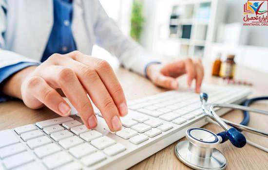 دانشگاه های پذیرش پزشکی بدون کنکور