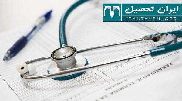 منابع لیسانس به پزشکی 98