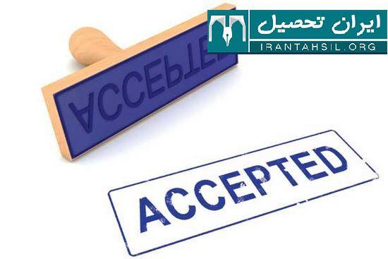 اسامی قبول شدگان آزمون لیسانس به پزشکی