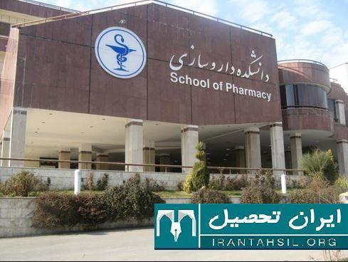 تجربی - انسانی - علوم پزشکی و هنر شهید بهشتی