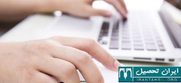 ثبت نام بدون آزمون کارشناسی ارشد آزاد و سراسری