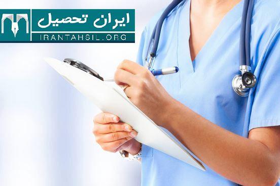 جزوات آزمون لیسانس به پزشکی